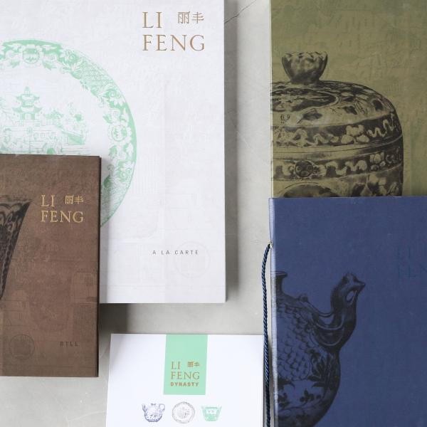 image of LI FENG